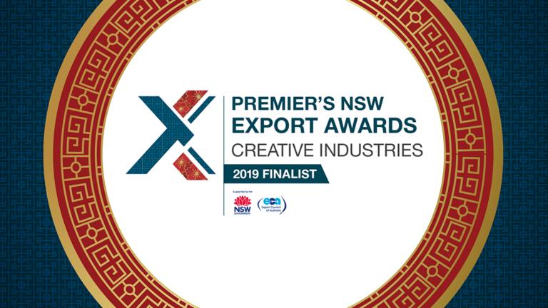 Premier's NSW Export Awards Shortlist Banner.